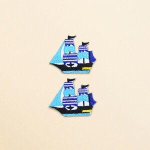 ワッペン 帆船・ブルー (2個セット) 子供用 ワッペン アイロン アップリケ 幼児 子供 かわいい おしゃれ