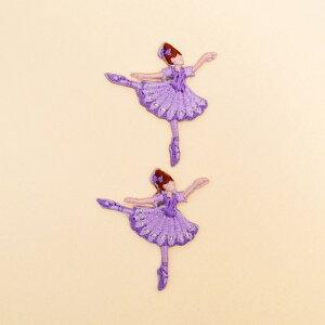 ワッペン ラブリーバレリーナ・ラベンダー (2個セット) 子供用 ワッペン アイロン アップリケ 幼児 子供 かわいい おしゃれ