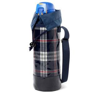 水筒カバー ラージタイプ タータンチェック・ネイビー 子供用 水筒カバー ショルダー 子供 ラージ 水筒 カバー 肩掛け 水筒 ケース ボトルカバー 水筒ケース 800ml 1リットル