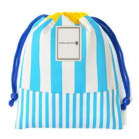 給食袋 ブルーストライプ 巾着袋 中 小学校 道具 袋 給食 袋 小学生 入学 道具袋 巾着 マチ 幼稚園 可愛い