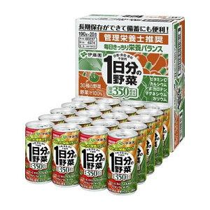 伊藤園 1日分の野菜 缶 190g×20本 野菜ジュース 長期保存