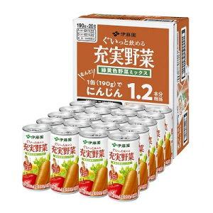 伊藤園 充実野菜 緑黄色野菜ミックス 缶 190g×20本 野菜ジュース 長期保存