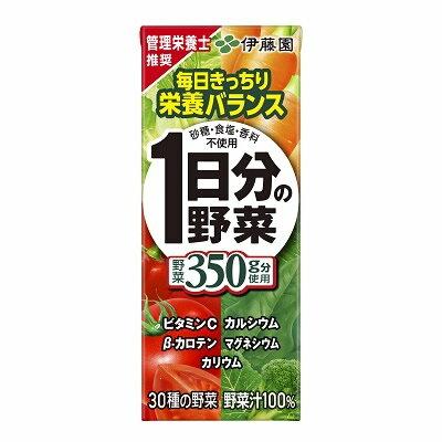 1日分の野菜 200ml×24本入【送料無料】伊藤園 野菜ジュース 紙パック 一日分の野菜