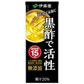 伊藤園 黒酢で活性 紙パック 200ml×48本(24個×2ケース)