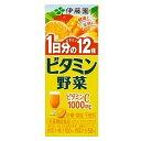 ビタミン ジュース ドリンク