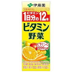伊藤園 ビタミン野菜 200ml×24本入 紙パック テトラ 野菜ジュース 野菜ドリンク 果実飲料 果汁 充実野菜