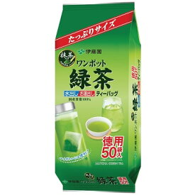 伊藤園 ワンポット抹茶入り緑茶 ティーバッグ 50袋×10個 お茶 緑茶 りょくちゃ 通販 ティーパック ※こちらの商品はソフトドリンク類や産直品とは同梱できません。