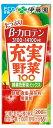 【在庫無くなり次第販売終了】【旧】緑黄色野菜ミックス 200ml×24本入【最安値挑戦】紙パック テトラ 野菜ジュース …