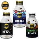 タリーズコーヒー バリスタズコーヒー コーヒー ブラック