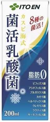 菌活乳酸菌 紙パック 200ml×24本入り 紙パック >>伊藤園 カスピ海 乳酸菌入りヨーグルト ヨーグルトフレーバー 脂肪ゼロ 乳酸菌飲料
