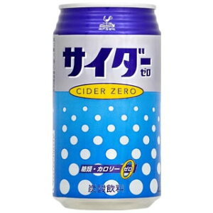 神戸居留地 サイダーゼロ 350ml×24本 缶