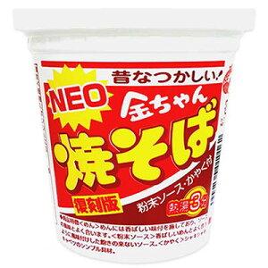 NEO金ちゃん焼そば復刻版 12個まとめ買い カップ ケース 即席 インスタント カップめん カップ麺 やきそば ソース
