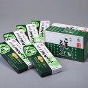 角濱総本舗 胡麻豆腐(ごま豆腐) 190g×2本 5箱セット×2箱(タレ付き)【送料無料】※ごま豆腐は産地直送品の為、他商…