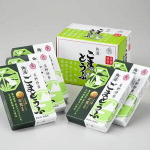 角濱総本舗 胡麻豆腐(ごまどうふ) 190g×2本 5箱セット(タレ無し)※産地直送品の為、他商品と同梱・代金引換はお受け出来ません。高野山 ごま豆腐