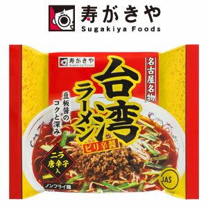 寿がきや 台湾ラーメンピリ辛醤 110g 12個入り 4ケース (48食分) すがきや スガキヤ インスタント 袋麺