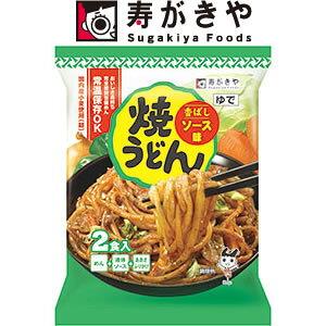寿がきや 2食入 焼うどん ソース味 450g 10個入り 2ケース (40食分) すがきや スガキヤ インスタント 袋麺 生タイプ