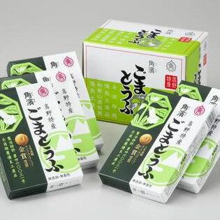 角濱総本舗 胡麻豆腐(ごまどうふ) 190g×2本 5箱セット(タレ無し)【送料無料】※産地直送品の為、他商品と同梱・代金引換はお受け出来ません。高野山 ごま豆腐