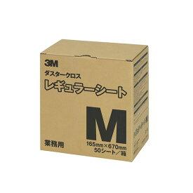 3M ダスタークロス レギュラーシート M 50枚シート D/C_REG_M