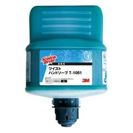 3M スコッチブライト ツイスト ハンドソープ (2本入) T1051