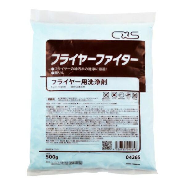 CxS シーバイエス フライヤーファイター 500g (20袋入) 4265