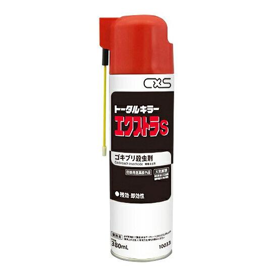 CxS シーバイエス トータルキラーエクストラS 380ml (12本入) 10033