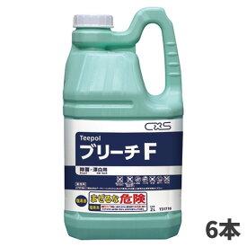 CxS シーバイエス ブリーチF 2L (6本入) T31716