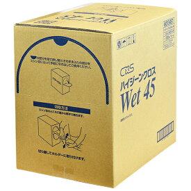 CxS シーバイエス ハイジーンクロス Wet45 100枚/ケース(ロール状) 6013451