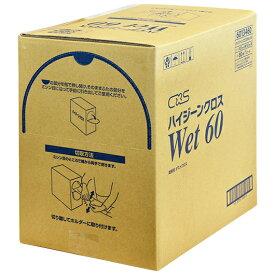 CxS シーバイエス ハイジーンクロス Wet60 80枚/ケース(ロール状) 6013460