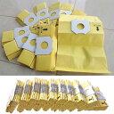ノースクリーン 業務用掃除機用紙バック 10枚入×10パック 日立純正SP-15C同等商品 NC-H1020Y