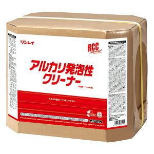 【単品配送】 リンレイ RCC アルカリ発泡性クリーナー 18L 732530
