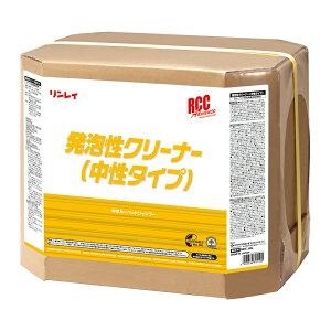 【単品配送】 リンレイ RCC 発泡性クリーナー(中性タイプ) 18L 736934