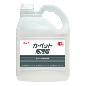 【単品配送】 リンレイ RCC カーペット防汚剤 4L (3本入 @1本あたり ¥9647) 730833