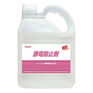 【単品配送】 リンレイ RCC 静電防止剤 4L (3本入 @1本あたり ¥4326.7) 453330