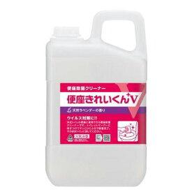 サラヤ 便座きれいくんV 天然ラベンダーの香り 3L (カップ&ノズルセット 別売) 50277
