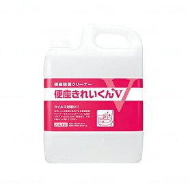 在庫有 サラヤ 便座除菌クリーナー 便座きれいくんV 5L (カップ&ノズルセット 別売) 50274