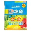 サラヤ Gains 匠の塩飴3種 アソート味 パイナップル・マスカット・レモン 750g×10袋入 27607