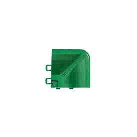 テラモト ユニットターフ 家庭用ふち 角ふち 75×75 MR-002-691-9