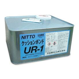 テラモト クッションボンド 5kg缶 ゴムチップランナー2用 接着剤 SW-132-800-0