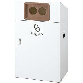 山崎産業 リサイクルボックス YO-90 90L あきビン/BR(茶) (代引不可) YW-410L-ID