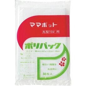 山崎産業 ポリ袋 ママポットポリパック丸型 10L 30枚入 (50袋入) DP-10