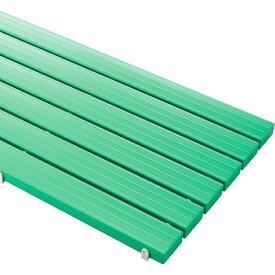 【単品配送】 山崎産業 YS カラースノコ セフティ抗菌 キャップ付 オーダーサイズ 1平米価格 G(緑) F-115-3-OR-2-G