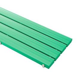 【単品配送】 山崎産業 YSカラースノコ・セフティ抗菌(キャップ付き) M型 G (グリーン) F-115-3-M-G