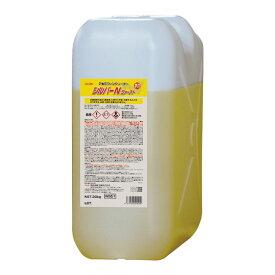 横浜油脂工業 Linda シルバー Nプラス 20kg 3563