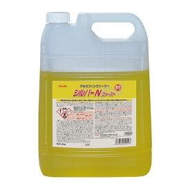 横浜油脂工業 Linda シルバー Nプラス 4.5kg 4497