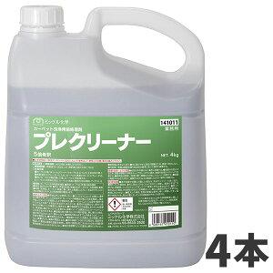 【単品配送】 ユーホー プレクリーナー 4kg (4本入 @1本あたり ¥2832.5) 141010Y [代引不可]