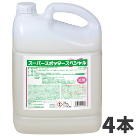 ユーホーニイタカ スーパースポッタースペシャル 5L (4本入) 【代引不可】 141160