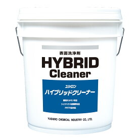 【単品配送】 ユシロ化学工業 ユシロン ハイブリッドクリーナー 18L