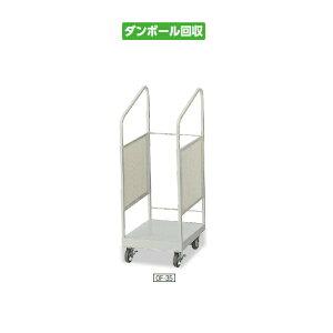ダンボールカート OF-35 (山崎産業 YW-99L-ID)(段ボール回収 ビル オフィス 事務所 店舗)