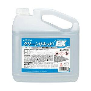 トイレ便座消毒用クリーナー 業務用 クリーンリキッドEX 5L (アルボース)(除菌 店舗 飲食店)