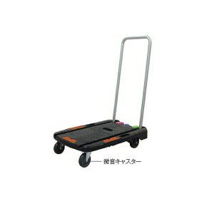 小型軽量台車(フットブレーキ付)微音キャスター (テラモト OT-561-030-0)